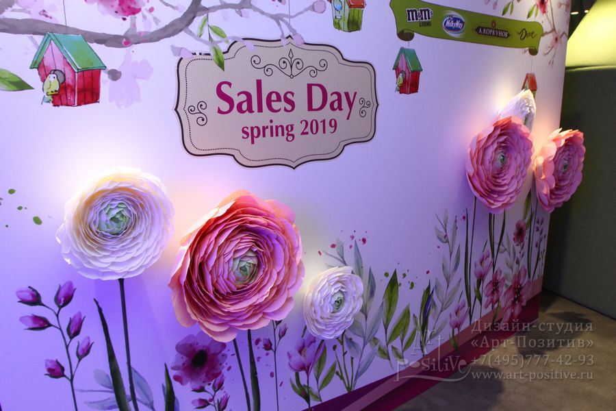 sales day