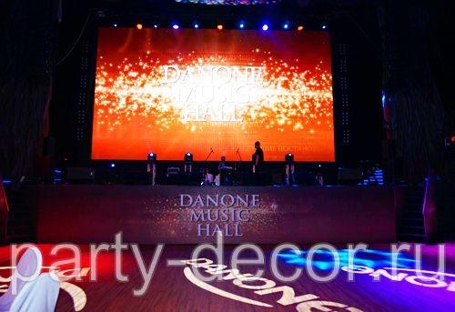 Оформление праздника Danon