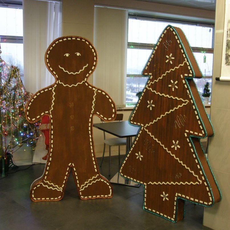бутафорские рождественские пряники