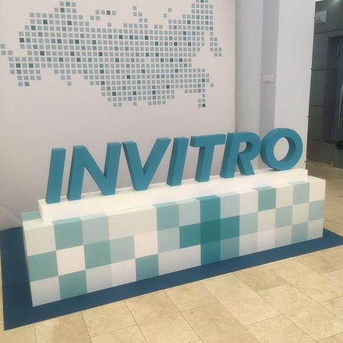 Фотозона для конференции INVITRO