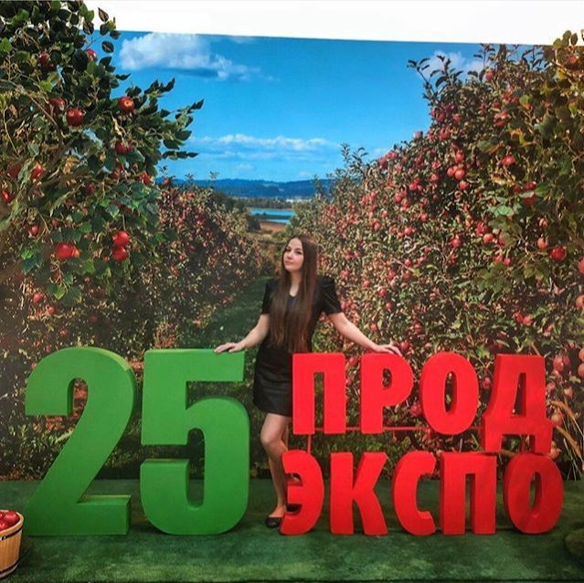 Фотозона в стиле «Яблоневый сад»