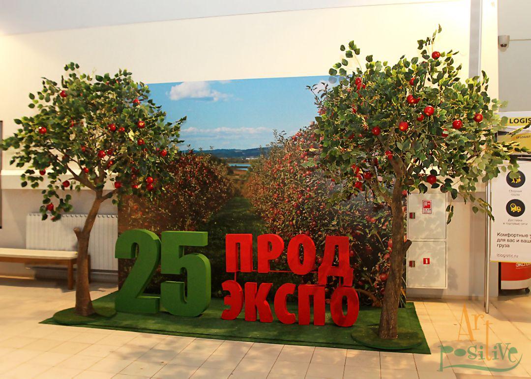 фотозона Яблоневый сад