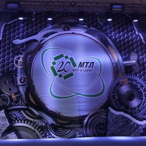 Оформление юбилея компании «МТЛ»