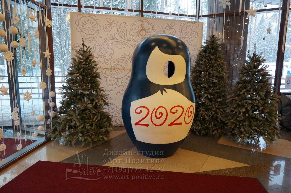 Новогодний праздник Danone