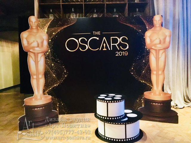 Корпоративный праздник в стиле Оскар