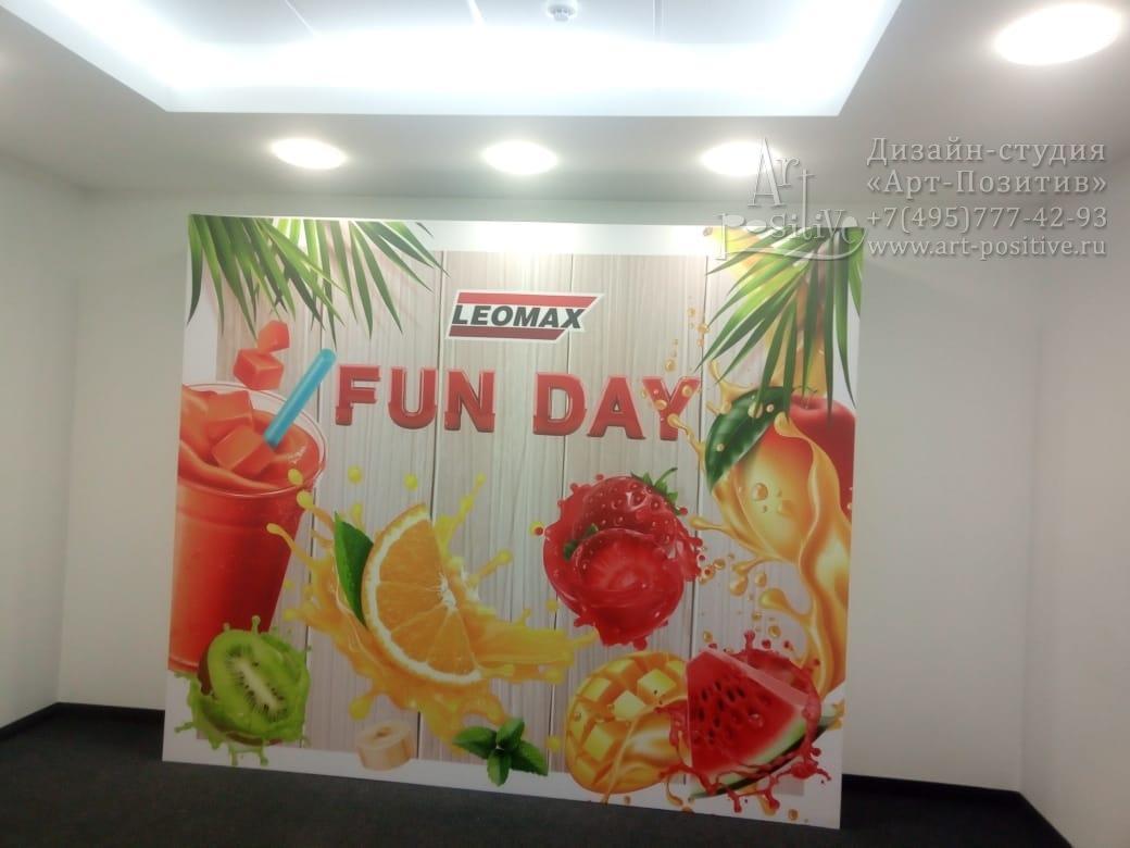 Fun Day оформление