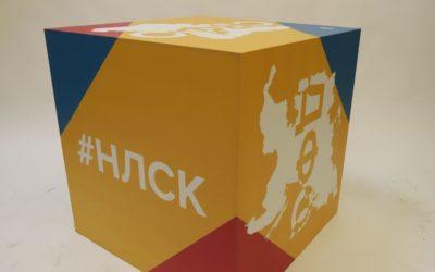 Изготовление декорации куб