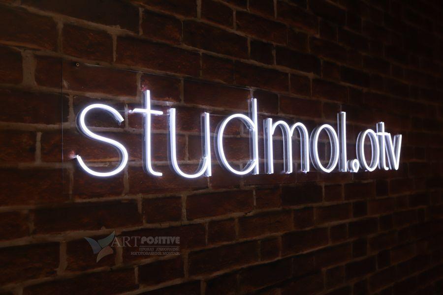 Оформление ТВ студиии