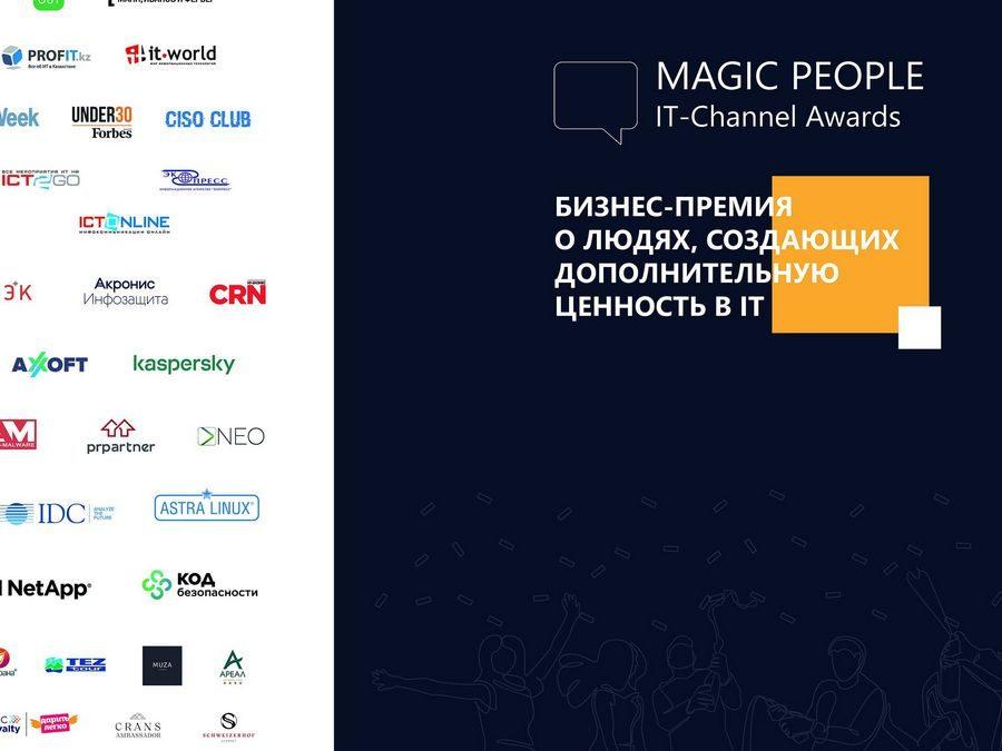 декор премии magic people