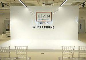 декорирование public talk с Алексой Чанг